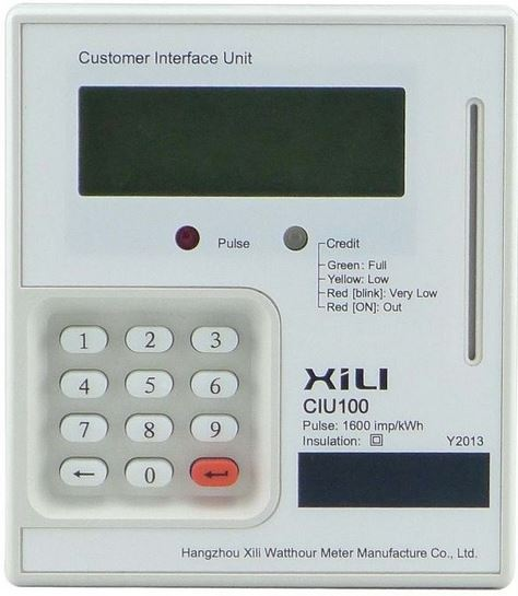 Prepayment meter from British Gas